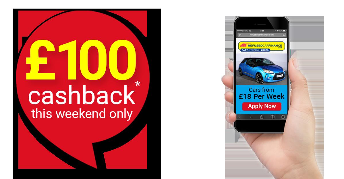 Black Friday Deal £100 cashback
